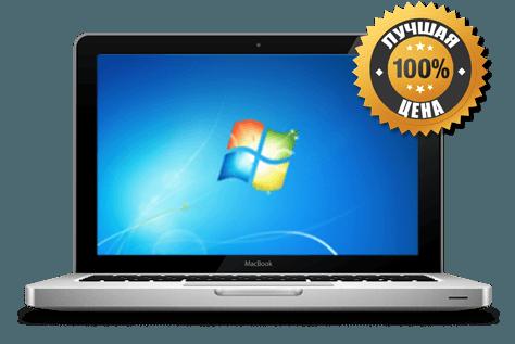 windows_ustanovka